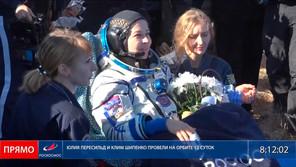 La primera expedición cinematográfica espacial regresa a la Tierra
