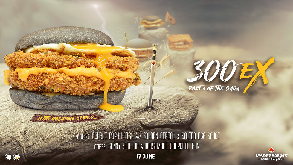 spade's burger 300 ex