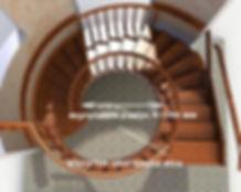 Спіральні сходи. Приклад.