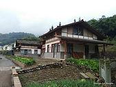 Yangliu Village