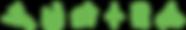 frise-pictogrammes-spirit_1.png
