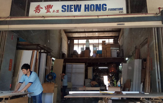 SIEW HONG FURNITURE