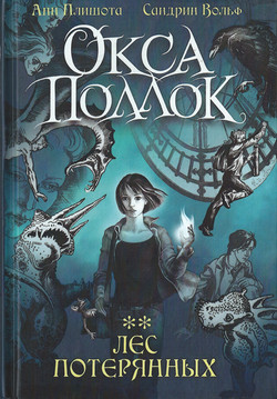 Russie tome 2