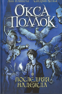 Russie tome 1