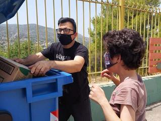 Ανακύκλωση στο ΚΔΗΦ!!