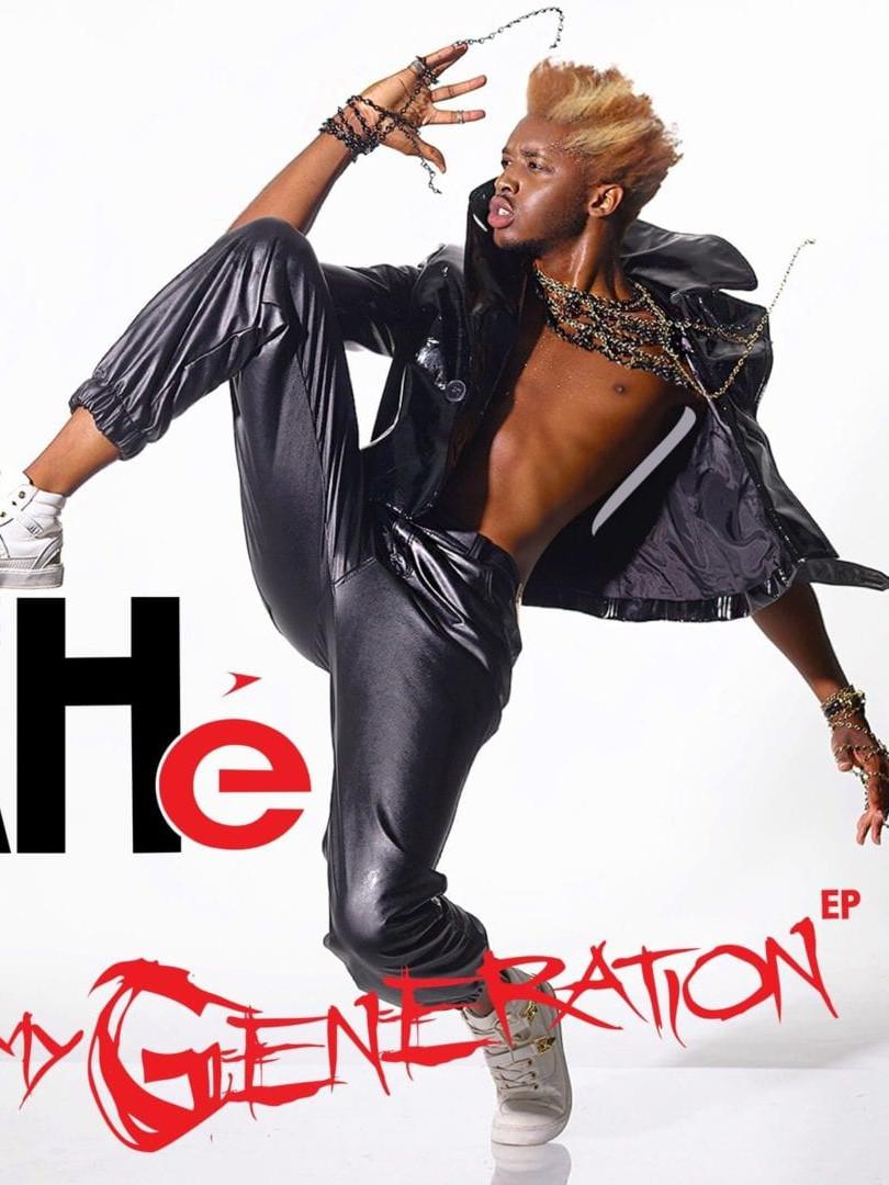 Uche-EP-Cover-My-Generation.jpg