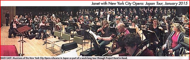 NYCOpera1.jpg