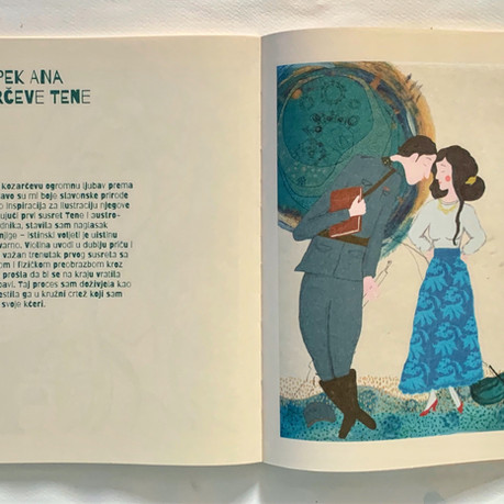 Illustration in Exhibition Catalog