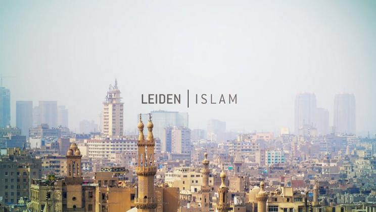 Leiden Islam Academie - Marketingstrategie