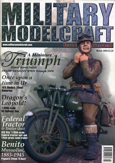 ミリタリーモデルクラフト 2004.3