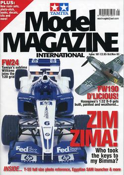 タミヤモデルマガジン2003年10・11月号