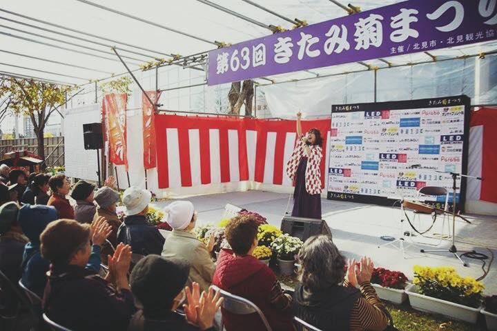 2015.10.23北海道北見菊まつり