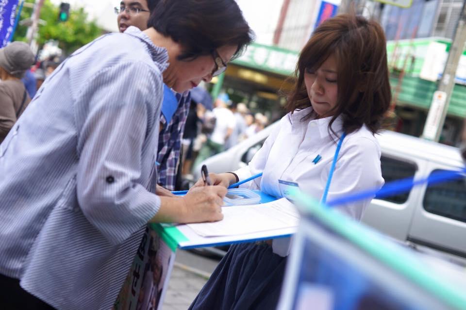 2015.9.21大阪ブルーリボンの会署名活動