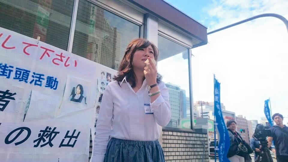 2015.9.21大阪ブルーリボンの会署名活動-1