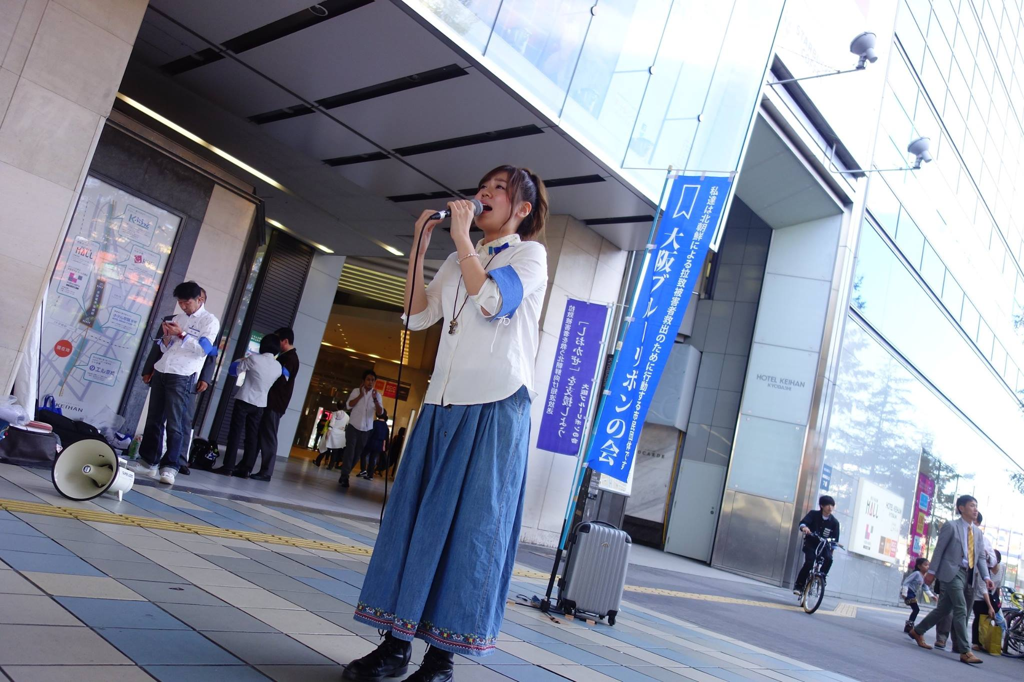 10.26京橋街頭署名活動.jpg