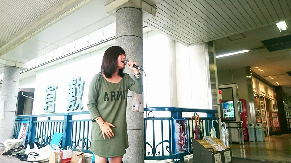 2015.9.5岡山県倉敷駅 拉致被害者救出署名活動