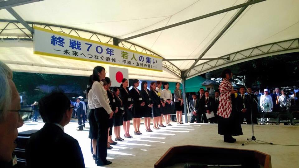 2015.8.15靖国神社終戦70年若人の集い
