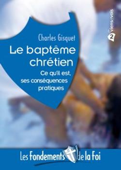 La Baptême chrétien