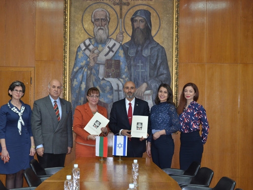 Cooperation between the IIMSR and the SULSIT