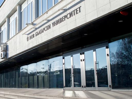 Cooperation agreement between the IIMSR and New Bulgarian University