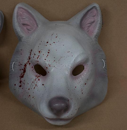 You're Next Mask Set