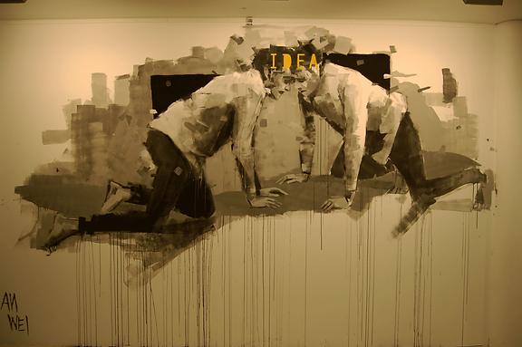 an wei painting wall street art ceart.