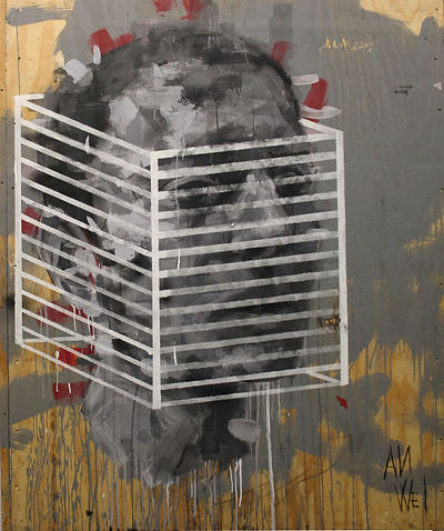 an wei painting black and white jail head portrait.