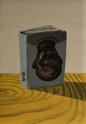 an wei painting autobiografia contemporary art.