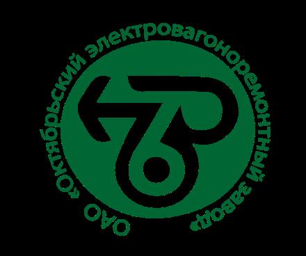 электровагоноремонтный-завод-01-1024x375