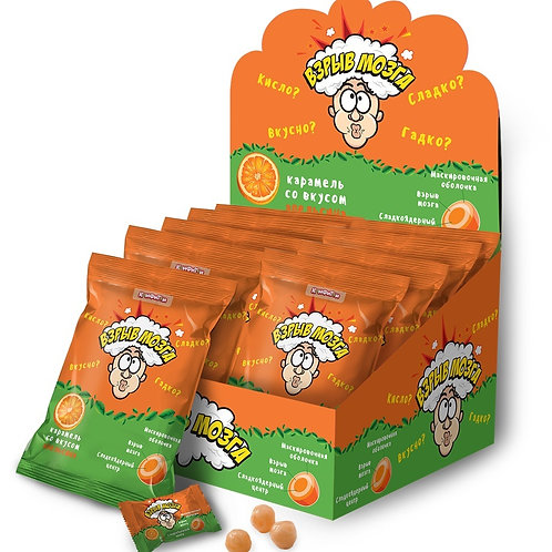 ВЗРЫВ МОЗГА карамель со вкусом апельсина в пакете