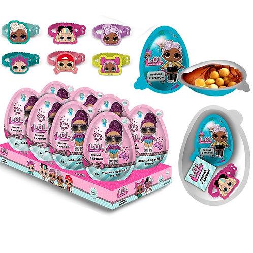 Печенье с кремом и игрушка в пластиковом яйце, ТМ «L.O.L. Surprise!»