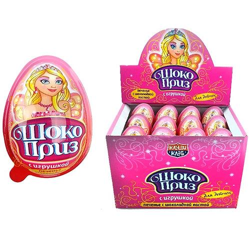 Печенье с шоколадной пастой и игрушкой ШОКОПРИЗ для девочек