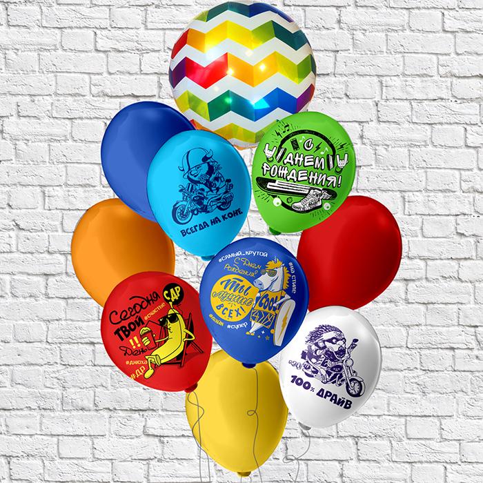 """Воздушные шары в """"Кэндис"""" Туапсе"""