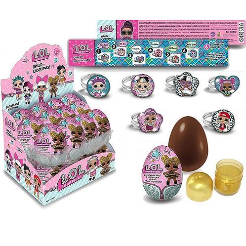 Яйцо с коллекционной игрушкой в виде колечка из металла  L.O.L. Surprise!