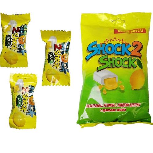 Жевательная резинка «SHOCK 2 SHOCK» с жидким центром с ароматом лимона