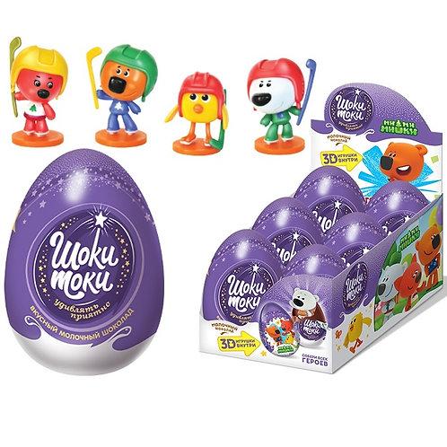 """ШОКИ-ТОКИ """"МИ-МИ-МИШКИ 2"""" (Хоккеисты) Шоколадное яйцо с сюрпризом XXL"""