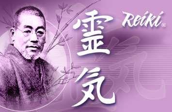 Reiki Certificates 1, 11, 111 Package