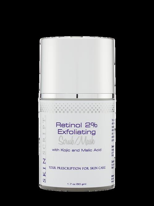 Retinol 2% Exfoliating Scrub,