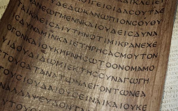 bible-1679746_1920.jpg