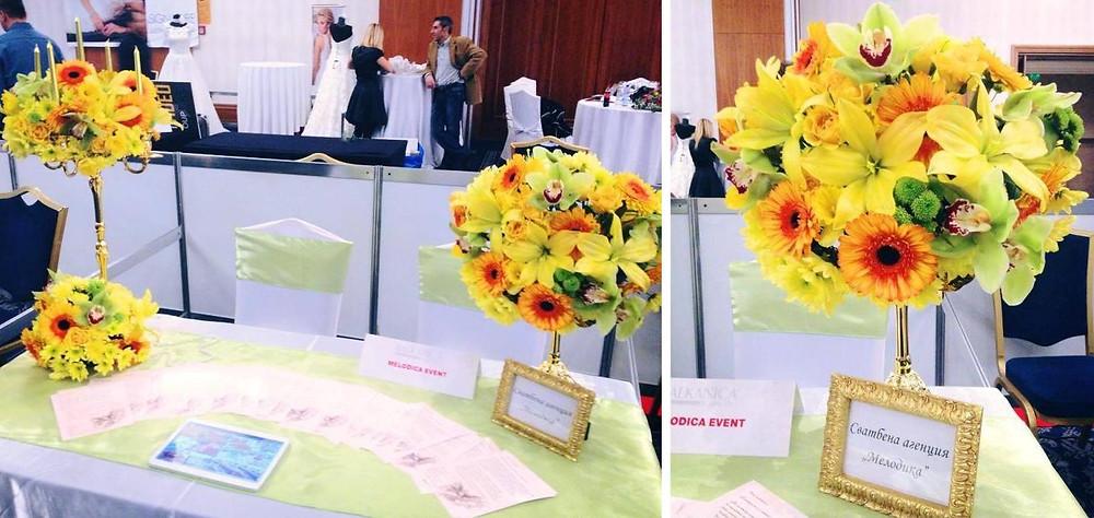 Мелодика на Balkanica Wedding Expo