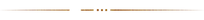 DesignElement_Strich_gold_1.png