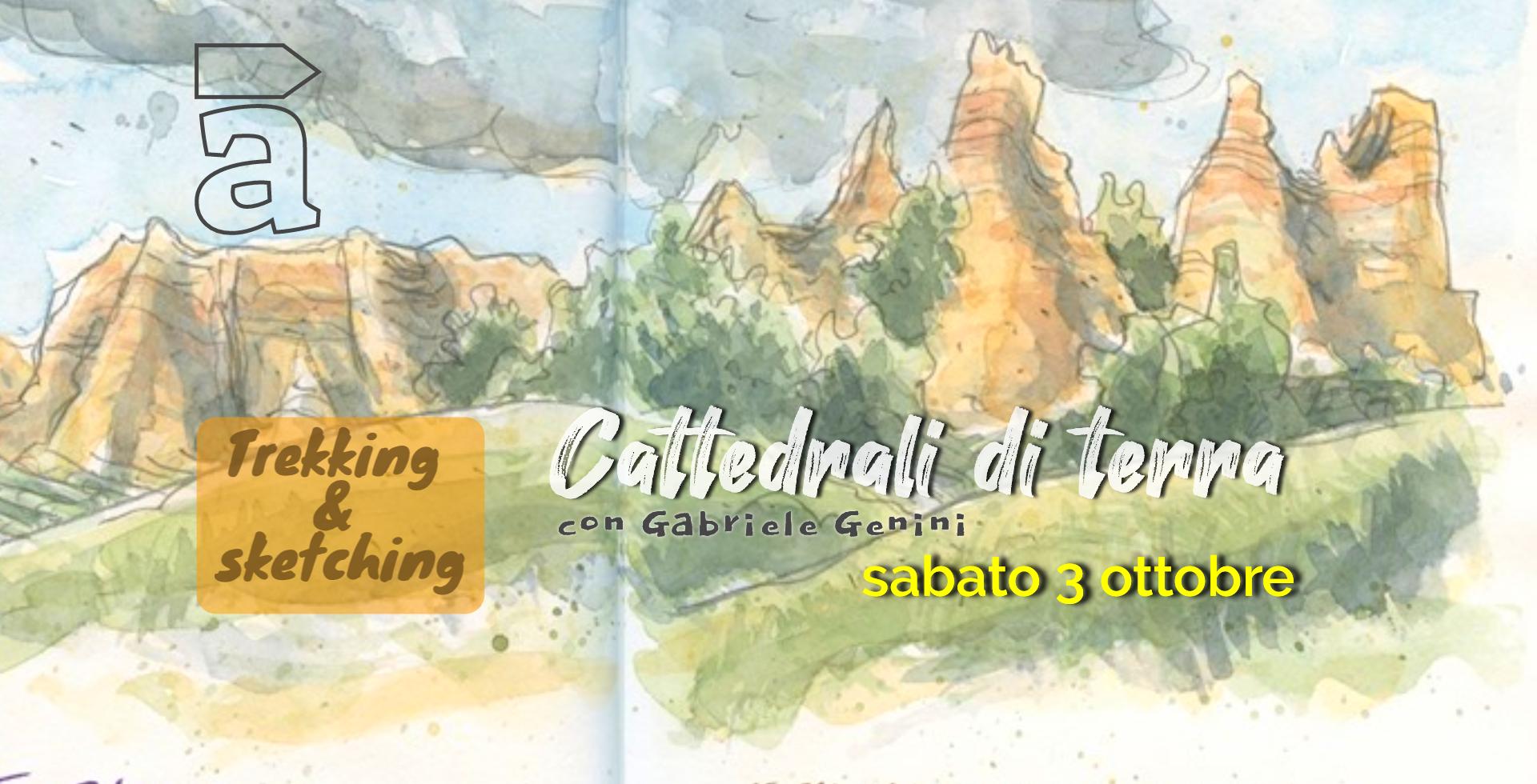 Cattedrali di terra_Ott2020.png