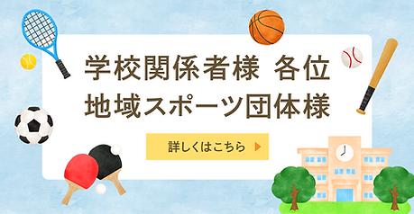 makoto_banner01.png