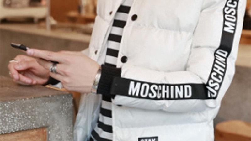 Men's Moschino Puffer Coat