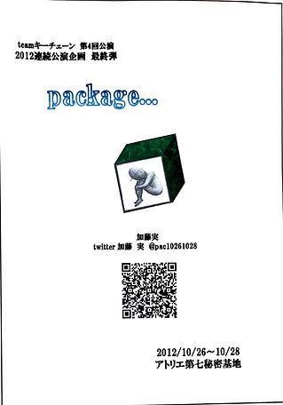 写真 2021-04-08 17 38 28.jpg