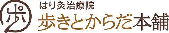 螟ァ縺阪>繧オ繧、繧ケ繧兔b_yoko80.jpg