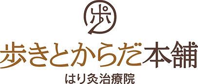 蟆上&縺・し繧、繧ケ繧兔a_yoko50.jpg