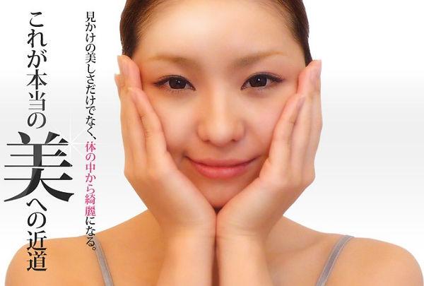熊本市東区美容鍼灸サロンLINK