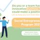 CEED Concordia and JSEC Drive Student Initiative Through Their New Social Entrepreneurship Program