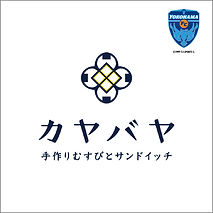 カヤバヤ&FC.jpeg